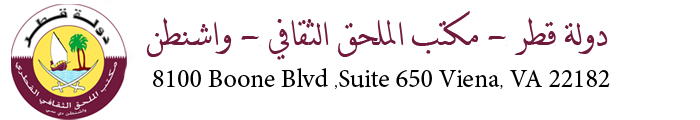 Qatar Cultural  Attache Office